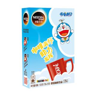 Nestlé 雀巢 速溶 1+2 奶香咖啡 7条105g
