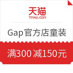 天猫精选 Gap官方旗舰店 童装婴童装