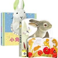《小兔比利触摸书+小兔巴尼手偶书》0-3岁宝宝早教书2册