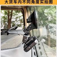 九头蛇 汽车ETC设备吸盘支架