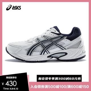 ASICSTIGER亚瑟士虎夏新品GEL-170TR复古缓震透气男女运动鞋