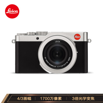 Leica 徕卡 D-LUX7 微单相机 (银色、24-75mm、套机)