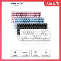 Readson 赤暴 F82 机械键盘 黑轴 *3件