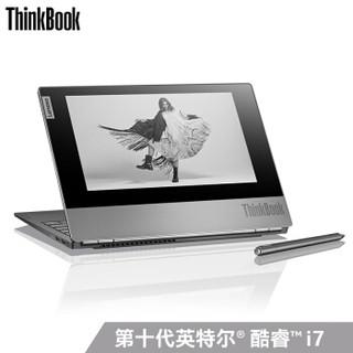 ThinkPad 思考本 Plus 13.3英寸双面屏笔记本电脑