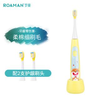 10日零点罗曼(ROAMAN) 电动牙刷 儿童牙刷 感应式充电 4-12岁小孩防水软毛牙刷 K6黄色