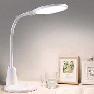 KONKA 康佳 KTD-8155 LED护眼台灯 白色插电款