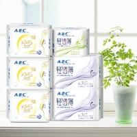 ABC 纯棉卫生巾日夜用组合套装 6包