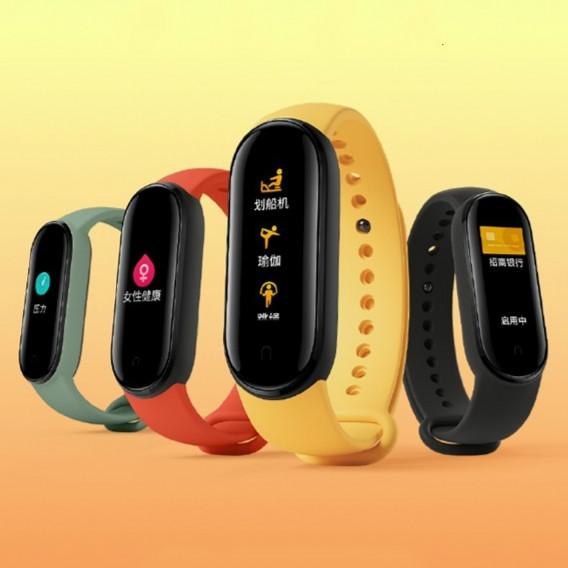MI 小米 手环5 智能手环 NFC版