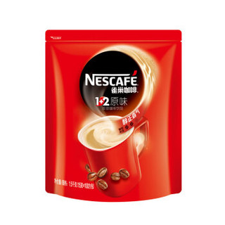 Nestle雀巢咖啡1+2原味15g*100包1500g