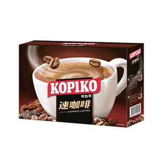 印尼进口 可比可(KOPIKO)提神火山咖啡24包660g 三合一速溶咖啡饮料 *2件