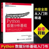 保姆级教程教你手把手学习Python,帮你省下近万元培训学费
