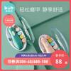 KUB可优比电动磨甲器婴儿指甲剪套装新生专用宝宝护理用品指甲刀