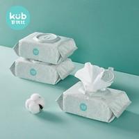 KUB 可优比 婴儿湿巾珍珠纹 80抽*6包 *2件
