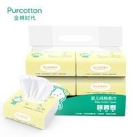 京东PLUS会员:Purcotton 全棉时代 婴儿棉柔巾 100抽 6包装