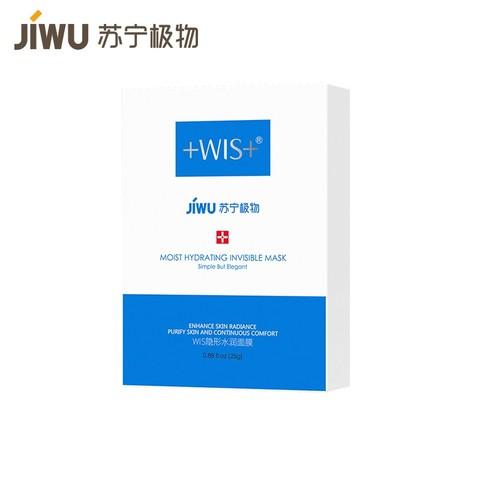 WIS 隐形水润面膜 10片