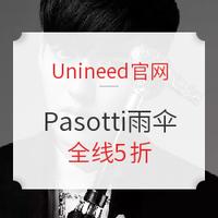 Unineed官网 Pasotti雨伞 大促活动
