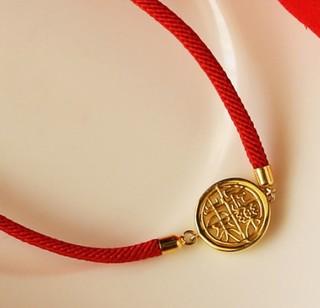 NATIONAL MUSEUM OF CHINA 中国国家博物馆 PS050035 女士长乐未央红手绳手链礼盒 13cm