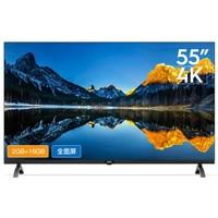 乐视(Letv)超级电视 G55 55英寸全面屏 2GB+16GB 金属边框 4K超高清人工智能网络液晶平板电视机