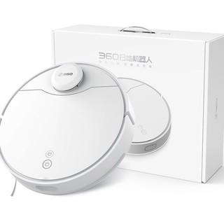 360 X95 扫地机器人 礼盒版 白色