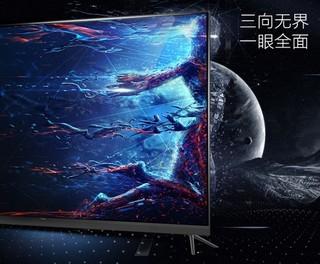 Haier 海尔 J71系列 LU75J71 75英寸 4K超高清(3840*2160) 电视