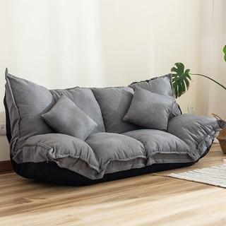 朵颐 双人可拆洗折叠懒人沙发榻榻米 160CM浅灰色+抱枕两个