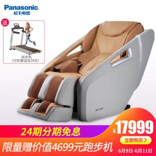 松下(Panasonic)按摩椅全身家用高端智能全自动按摩椅精选推荐EP-MA32-H492灰棕色