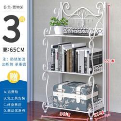 索尔诺  Z673 落地式浴室置物架 3层 高65cm