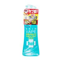 移动专享:VAPE 未来 驱蚊喷雾 柑橘香蓝色200ml