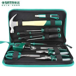 SATA 世达 DY06018 五金工具箱12件套