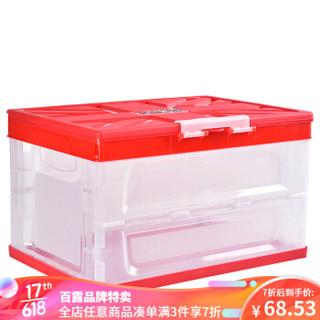 百露多功能折叠收纳箱汽车后备箱储物箱塑料收纳箱置物箱居家收纳 红色折叠箱+防水袋 *6件