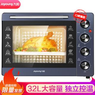 九阳 (Joyoung )电烤箱 32L大容量 不锈钢发热管 独立温控 内置屑盘易取易洗 KX32-J82 *2件