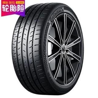 德国马牌(Continental) 轮胎/汽车轮胎 255/40R18 99Y FR MC6 适配奔驰E系/C系/丰田-锐志