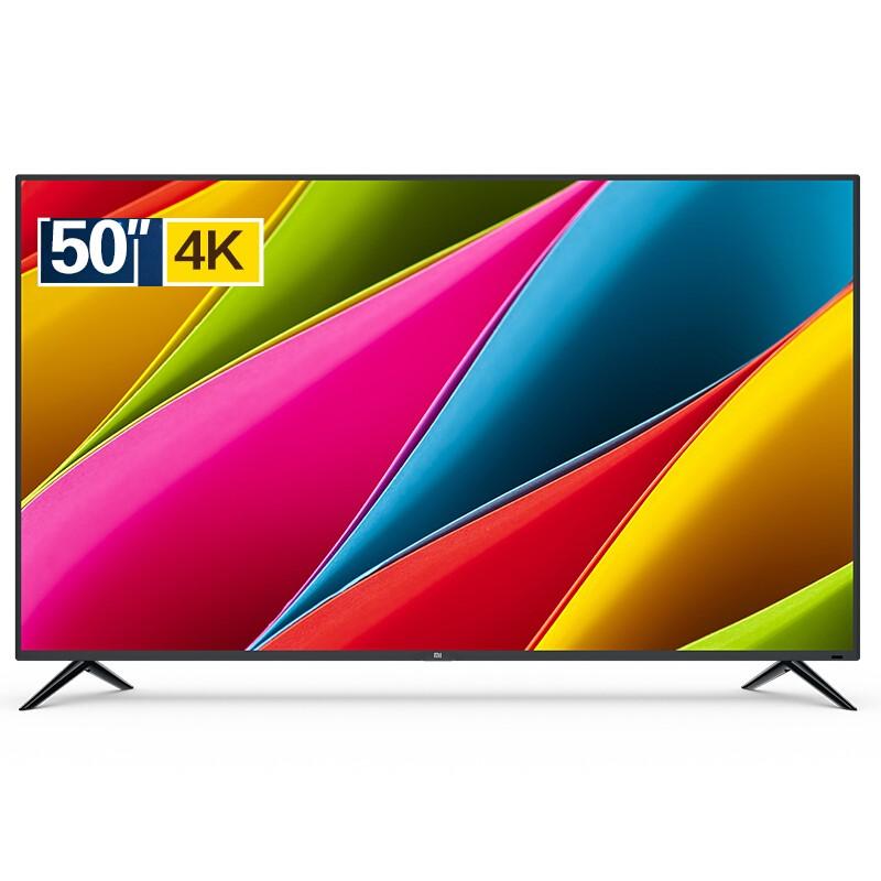 小米电视4A 50英寸L50M5-AD/L50M5-5A 4K超高清HDR蓝牙语音遥控2+8GB人工智能语音网络平板电视