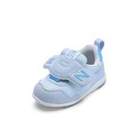 New Balance IT313 儿童透气运动鞋