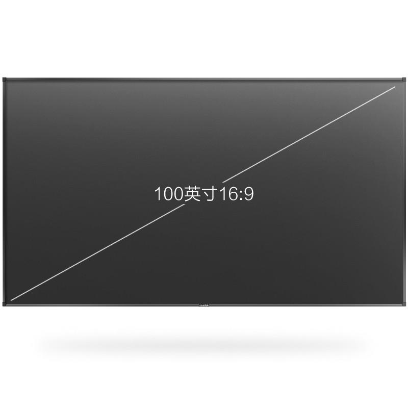 20日0点 : 快朵小屋 KD-100 黑栅抗光幕布 100英寸 16:9