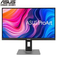 ASUS 华硕 PA278QV 27英寸IPS显示器