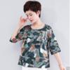 MAIZISHULE 麦子熟了 V9192017A  女士七分袖T恤