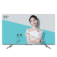Hisense 海信 55E75F 4K超清电视 55英寸