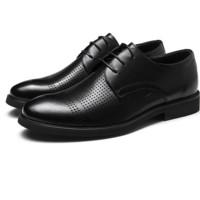 AOKANG 奥康 男士纯色圆头系带低帮商务正装鞋N103811024 黑色41