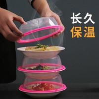 杞沐 多功能硅胶保鲜盖保温菜罩保鲜盒 4个装