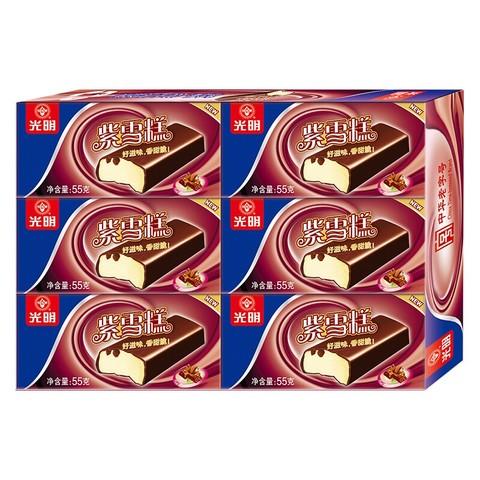 Bright 光明 紫雪糕55g*6支 经典回味香草巧克力脆皮冷饮 冰淇淋家庭装