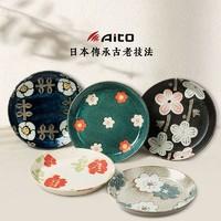 【限时补贴】瓷盘点心碟5件套 美浓烧陶装 日本原产