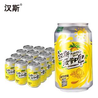 汉斯 菠萝啤 330ml*12瓶