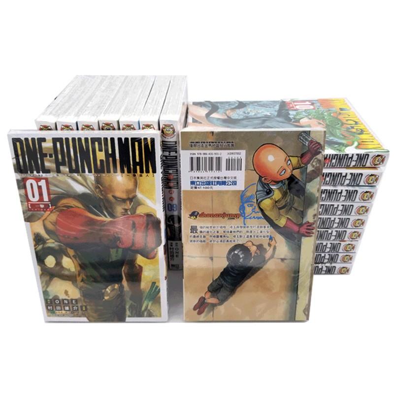 《一拳超人1-20卷+英雄大全》(共21本)