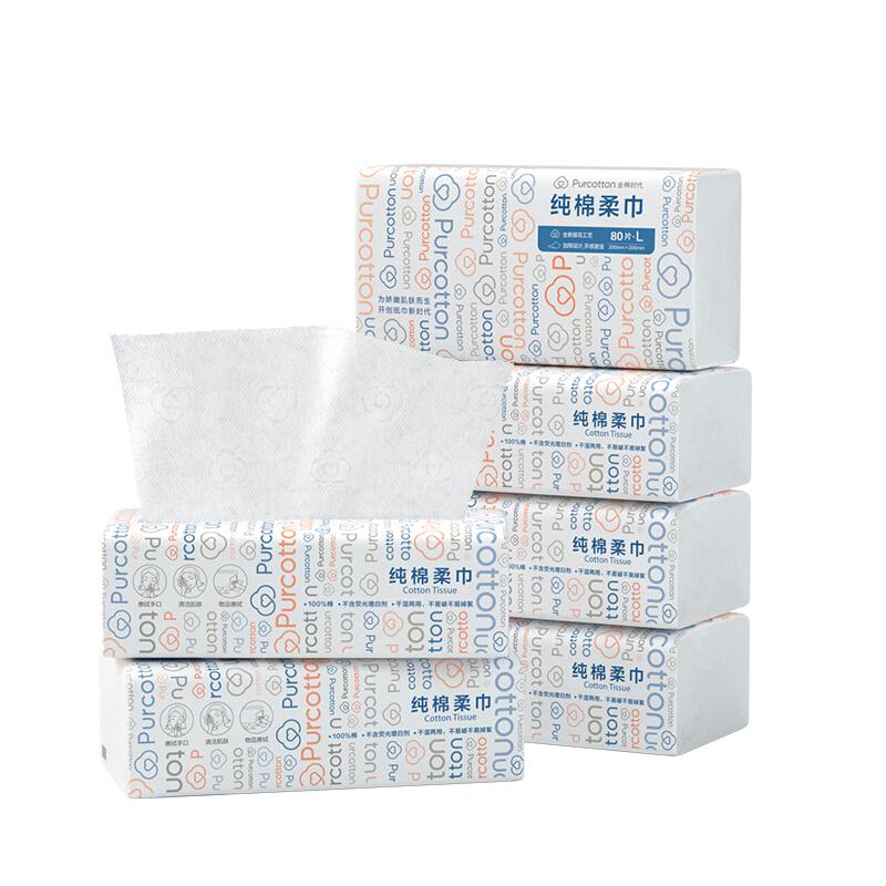 Purcotton 全棉时代 一次性纯棉洗脸巾 加厚款 80片*6包
