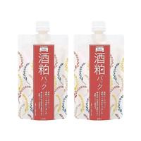 PDC 碧迪皙 Wafood Made 酒粕面膜 170g*2