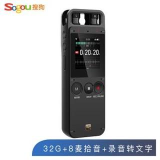 送kindle:搜狗Sogou AI智能录音笔E1 终身免费转文字 32G+云存储 黑色