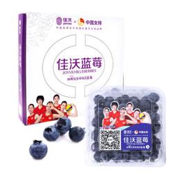 Joyvio 佳沃 国产蓝莓 A级  125g*4盒 *3件