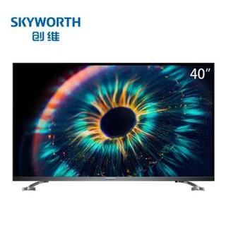 SKYWORTH 创维 40H5 液晶电视 40英寸
