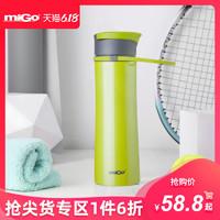 migo便携保温杯女不锈钢真空大容量水壶瓶户外创意运动随行水杯男